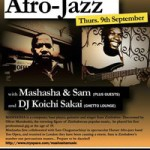 London Evening of Afro-Jazz with Mashasha & Sam