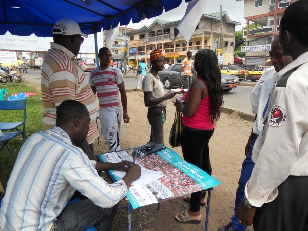 Cameroon free HIV testing centre