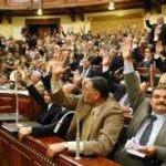 Egypt's military rulers dissolve parliament