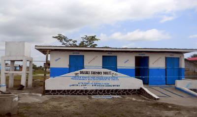 Disable friendly Latrine dedicated by WaterAid on World Toilet Day 2014