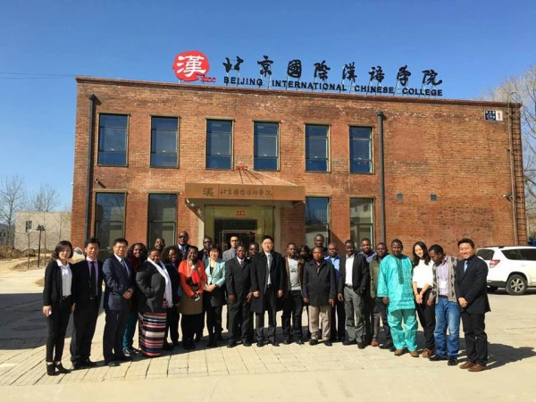 The Beijing International Chinese College will be most frequented visited by a team of journalists in their attempt to know the ABC of the Chinese language