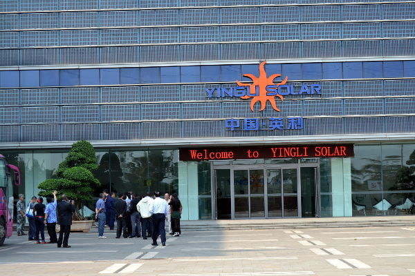 The Yingli Solar plant in Hainan, Africa is one the major importers of solar panel and other related products