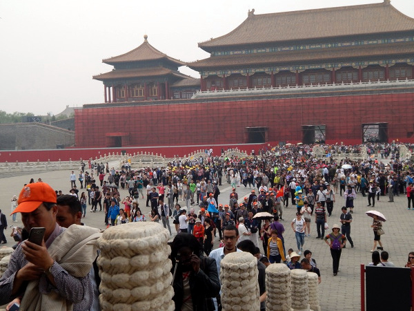 """A visit to the former emperor's palace of the Qing Dynasty  now known as the """"Forbidden City"""""""