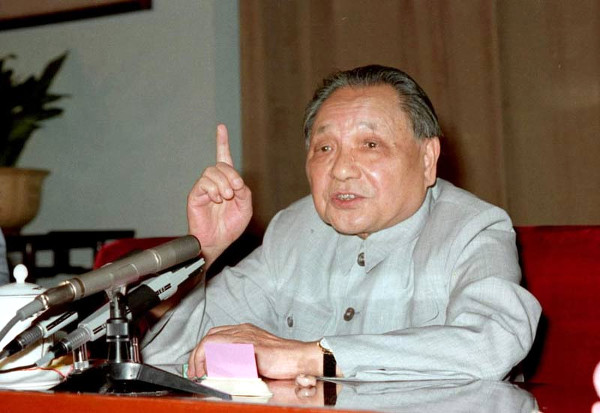 Deng Xiaoping father of a new China which adopted market reforms