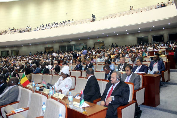 View of participants at the 6th Africa Water Week in Dar es Salaam, Tanzania