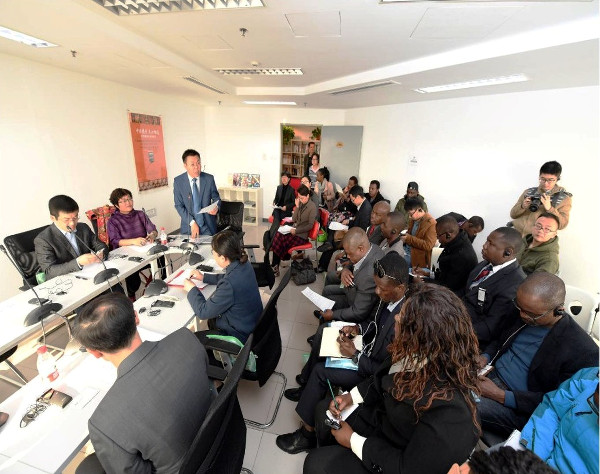 African journalists and experts from the China Investment Bureau